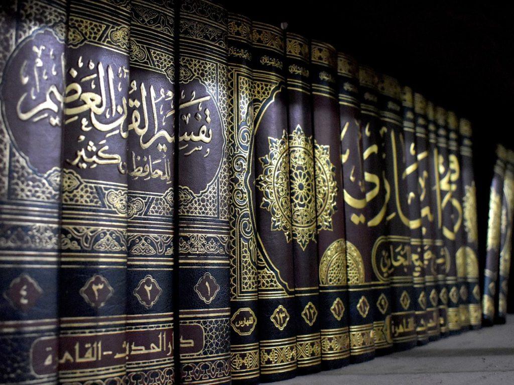 Islamic books in library and Ramadan
