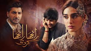 Ranjha Ranjha Kardi - Hype for Last Episode 13